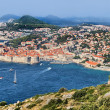 Dubrovnik Fortress - Stock Photo