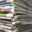 Newspapers — Stock Photo #22378333