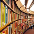 Library — Stock Photo #34614529