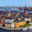 Stock Photo: Stockholm City