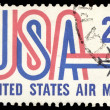 Stock Photo: USA-CIRC1971: 21 cent United States Airmail postage stamp sh