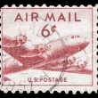 Stock Photo: USA-CIRC1949: 15 cent United States Airmail postage stamp sh