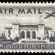 Stock Photo: USA-CIRC1947: 10 cent United States Airmail postage stamp, s