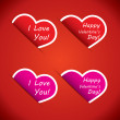 Valentine heart label set - ideal for Valentine concepts — Stock Vector