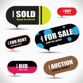 Burbujas coloridas promocionales — Vector de stock