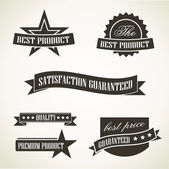 Simple vintage promotional emblems - vector icons — ストックベクタ