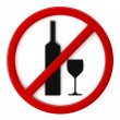 Alcohol not allowed  — Stock Photo