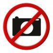 Cameras not allowed — Stock Photo