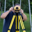 Land surveyor — Stock Photo #34650073