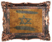 Frame vintage flag Israe abstract rusty colored background — Stock Photo