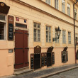Prague, Czech Republic - Stock Photo