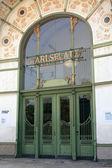 Karlsplatz Station — Stock Photo