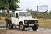 Bevarande webbplats - sjön opeta - uganda, afrika — Stockfoto