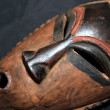 African Tribal Mask - Pende Tribe — Stockfoto