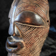 African Tribal Mask - Songe Tribe — Foto Stock