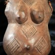 African Tribal Mask - Lega Tribe — Stockfoto