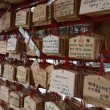 Royalty-Free Stock Photo: Prayer Tablets - Heian Temple, Kyoto, Japan