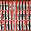 Books Scrolls - Toji Temple, Kyoto, Japan - Stock Photo