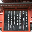 Sensoji Shrine,Tokyo, Japan - Stock Photo