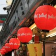 Red Lanterns - Asakusa, Tokyo City, Japan - Stock Photo