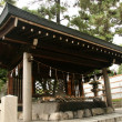 Stock Photo: Sumiyoshi TaishShrine, Osaka, Japan