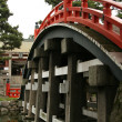 Stock Photo: Bridge - Sumiyoshi TaishShrine, Osaka, Japan