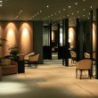 The Park Hyatt Hotel, Tokyo, Japan — Stock Photo