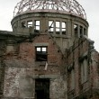A-Bomb Dome, Hiroshima, Japan — Stock Photo