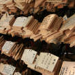 Wooden Message - Prayer Boards - Meiji Shrine, Tokyo, Japan — Zdjęcie stockowe