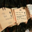 Royalty-Free Stock Photo: Wooden Message - Prayer Boards - Meiji Shrine, Tokyo, Japan