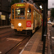 Yellow Tram - Nagasaki City, Japan — Stock Photo #12469812