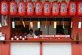 Fushimi Inari, Kyoto, Japan — Stock Photo