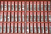 Books Scrolls - Toji Temple, Kyoto, Japan — Stock Photo
