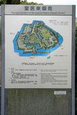 Mapa - japón este palacio jardines, tokio — Foto de Stock