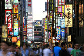 Shinjuku, Tokyo, Japan — Stock Photo