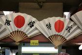 Fan - asakusa, tokyo city, japan — Stockfoto