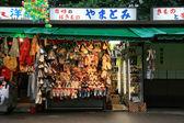 магазин японских сандалии - асакуса, токио сити, япония — Стоковое фото