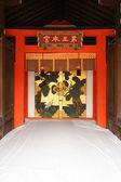 молитвенная комната - сумиёси taisha shrine, осака, япония — Стоковое фото