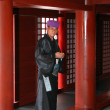 Traditional Japanese Clothed Man -  Shuri Castle — 图库照片