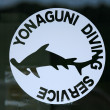 Dive Sign - Yonaguni Island, Okinawa, Japan — Stock Photo