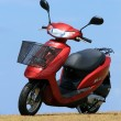 Red Scooter — Stock Photo #12475513