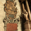 Stephansdom, St Stephens Cathedral, Vienna - Stockfoto