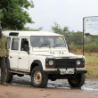 Conservation Site - Lake Opeta - Uganda, Africa - Foto Stock