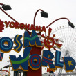 Cosmo World - Yokohama, Japan — Stock Photo #12484268