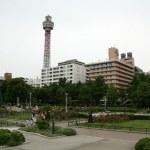 Yokohama City Skyline, Japan — Stock Photo