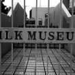 Stock Photo: Silk Museum Entrance - Yokohama, Japan