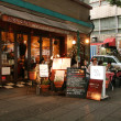 Stock Photo: Cafe in Yokohama, Japan