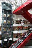Queens Square Shopping Centre - Yokohama, Japan — Stock Photo