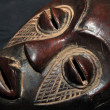 African Tribal Mask - Luba Tribe - Stock Photo