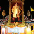 Stock Photo: BANGKOK - DEC 5: King's Birthday Celebration - Thailand 2010